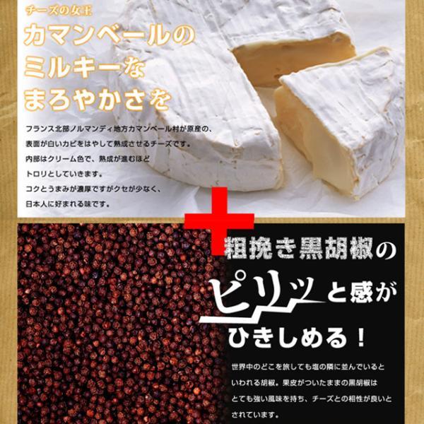 訳ありお菓子 じゃがスティック チーズ&黒胡椒味 200g 送料無料 訳あり おつまみ スナック菓子 ポイント消化 500ポイント消化 セール|shizennoyakata|12
