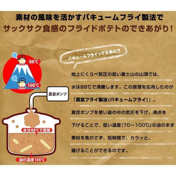 グルメ 残りわずか 数量限定 訳あり お菓子 じゃがスティック ゆず味 200g 送料無料 訳あり おつまみ ポイント消化 500ポイント消化 アウトレット セール|shizennoyakata|07