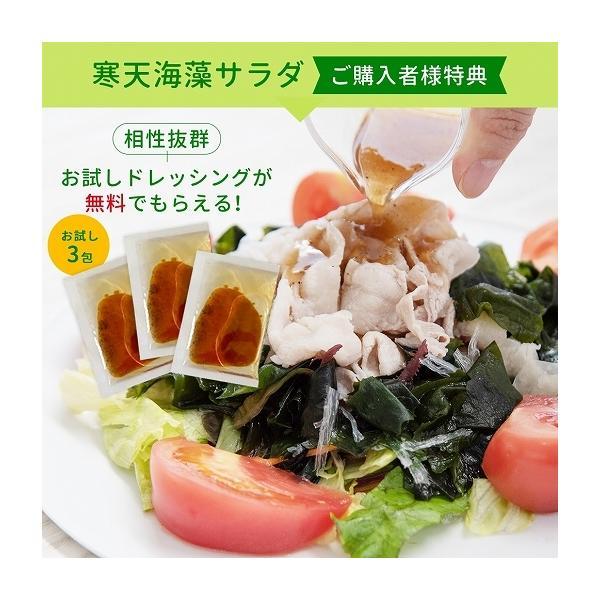 福袋 海藻サラダ まとめ買い 送料無料 寒天海藻サラダ 4袋セット 1040g(260g×4) ダイエット 業務用 SPセット|shizennoyakata|16