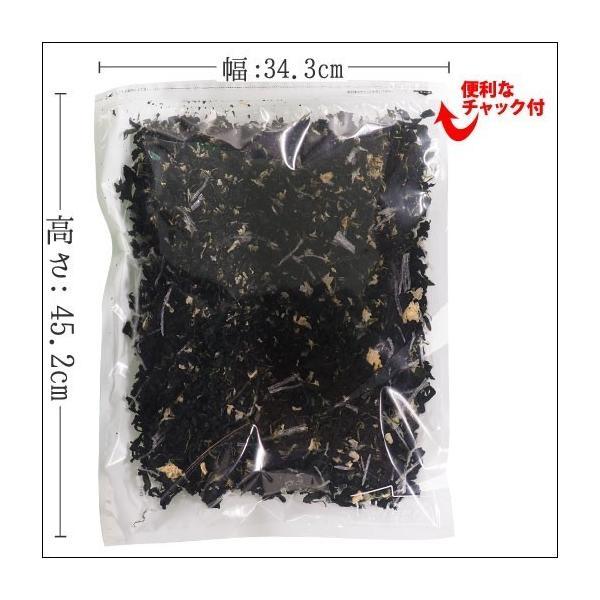 福袋 海藻サラダ まとめ買い 送料無料 寒天海藻サラダ 4袋セット 1040g(260g×4) ダイエット 業務用 SPセット|shizennoyakata|17