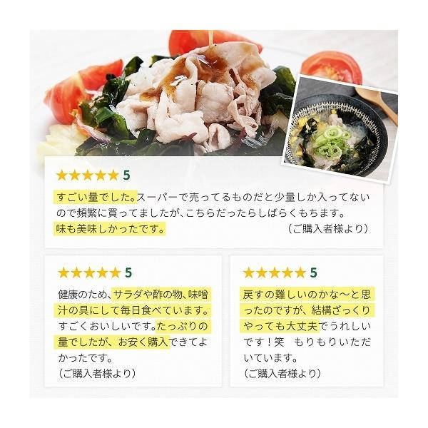 福袋 海藻サラダ まとめ買い 送料無料 寒天海藻サラダ 4袋セット 1040g(260g×4) ダイエット 業務用 SPセット|shizennoyakata|05