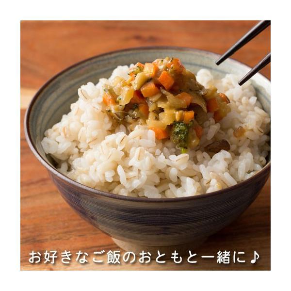 グルメ 米 ダイエット食品 もち麦  館のもち麦 1kg (500g×2) 大麦 βグルカン 送料無料 訳あり ポイント消化|shizennoyakata|06