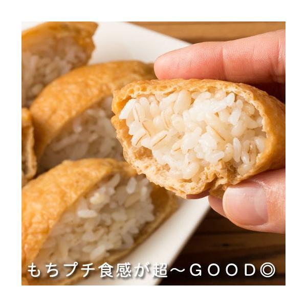 ダイエット食品 もち麦  館のもち麦 1kg (500g×2) 大麦 βグルカン 送料無料 訳あり ポイント消化|shizennoyakata|07