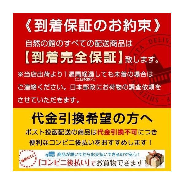 まとめ買い もち麦 送料無料 アメリカ産 館のもち麦 2.7kg (450g×6)  βグルカン 訳あり ポイント消化 アサイチ 米 グルメ ダイエット 突撃|shizennoyakata|12