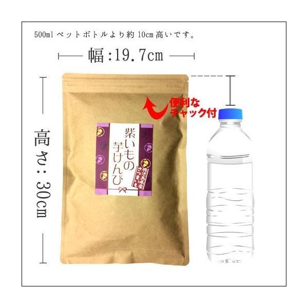 スイーツ (栗 芋 秋 かぼちゃ) 紫いもけんぴ 200g 鹿児島県産 芋 さつまいも お菓子 芋けんぴ お菓子 おやつ|shizennoyakata|04