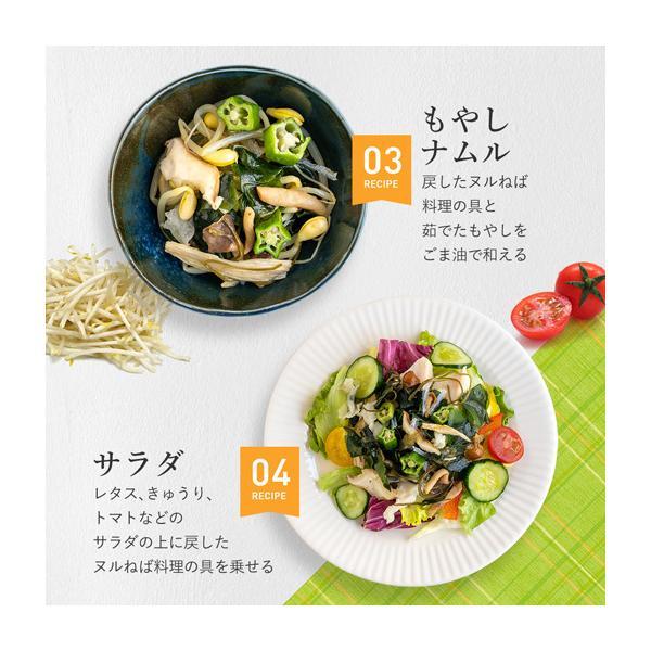 送料無料 ヌルねば料理に使うおいしい具材 40g×2 湯戻し簡単 時短 おくら ねばねば ネバネバ きのこ わかめ 海藻 サラダ 丼|shizennoyakata|13