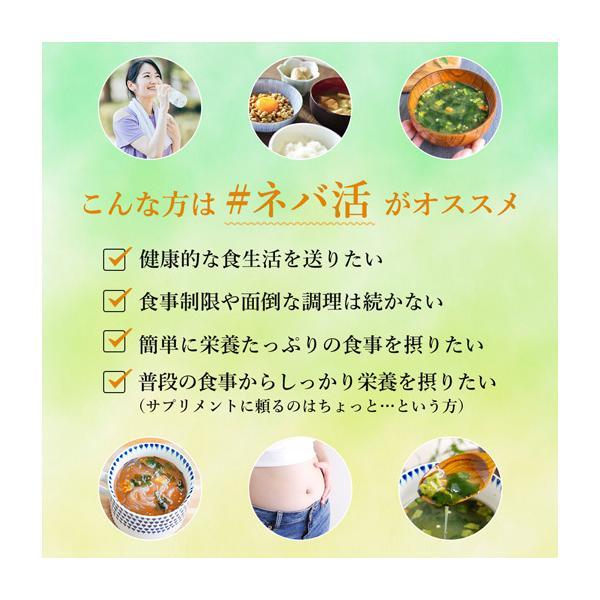 送料無料 ヌルねば料理に使うおいしい具材 40g×2 湯戻し簡単 時短 おくら ねばねば ネバネバ きのこ わかめ 海藻 サラダ 丼|shizennoyakata|04