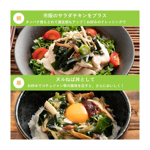 送料無料 ヌルねば料理に使うおいしい具材 40g×2 湯戻し簡単 時短 おくら ねばねば ネバネバ きのこ わかめ 海藻 サラダ 丼|shizennoyakata|05
