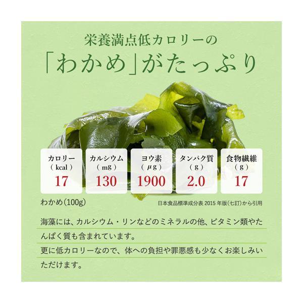 送料無料 ヌルねば料理に使うおいしい具材 40g×2 湯戻し簡単 時短 おくら ねばねば ネバネバ きのこ わかめ 海藻 サラダ 丼|shizennoyakata|08