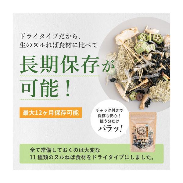 送料無料 ヌルねば料理に使うおいしい具材 40g×2 湯戻し簡単 時短 おくら ねばねば ネバネバ きのこ わかめ 海藻 サラダ 丼|shizennoyakata|09
