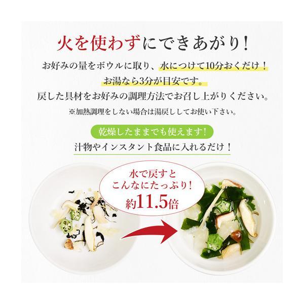 送料無料 ヌルねば料理に使うおいしい具材 40g×2 湯戻し簡単 時短 おくら ねばねば ネバネバ きのこ わかめ 海藻 サラダ 丼|shizennoyakata|10