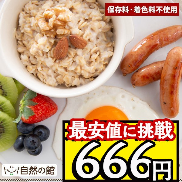 オートミール 500g ロールドオーツ 燕麦 雑穀 栄養 食物繊維 ごはん 保存食 非常食 訳あり(簡易梱包)