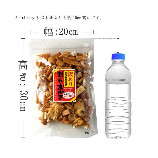 (訳あり わけあり ワケあり 割れ われ) 送料無料 割れおかき 200g お試し ポイント消化 500ポイント消化 shizennoyakata 02