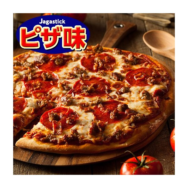 おつまみ 訳あり お菓子 じゃがスティック ピザ味 220g 訳あり ポイント消化 500ポイント|shizennoyakata|02