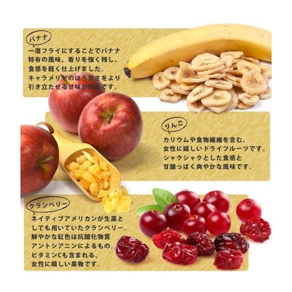 ミックスナッツ スイーツ 送料無料 ココナッツとくるみの塩キャラメリゼ 230g アーモンド ココナッツ くるみ クランベリー バナナ りんご おやつ|shizennoyakata|04