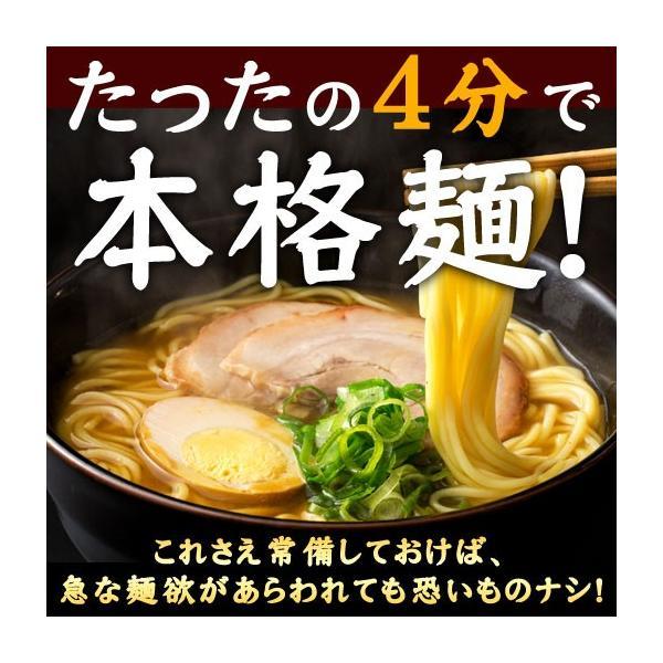 ラーメン つけ麺 3つ選べる 讃岐麺セット 各2人前×3セット 合計6人前|shizennoyakata|02
