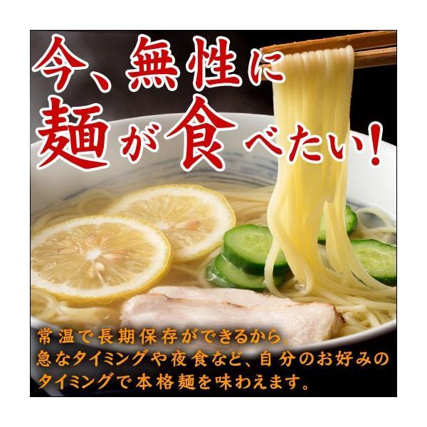 ラーメン つけ麺 3つ選べる 讃岐麺セット 各2人前×3セット 合計6人前|shizennoyakata|03