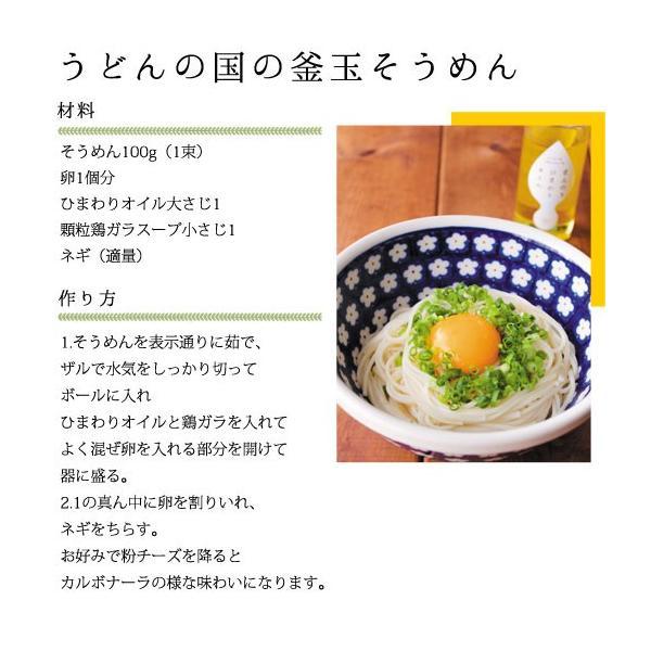 新発売記念価格 まんのうひまわりオイル 90g×2本セット ギフト 低温圧搾 送料無料 shizennoyakata 11