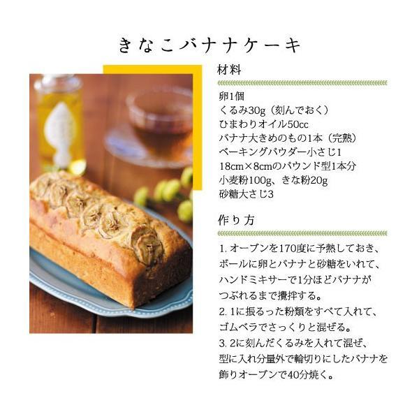 新発売記念価格 まんのうひまわりオイル 90g×2本セット ギフト 低温圧搾 送料無料 shizennoyakata 12