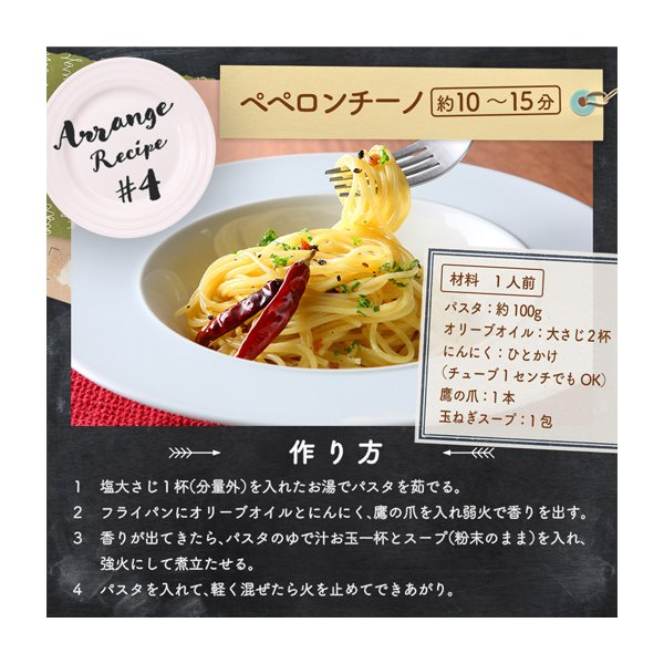 スープ 国産 玉ねぎスープ 30包 セット 送料無料 淡路島  玉葱スープ たまねぎスープ スープ ポイント消化 秋 春祭 非常食|shizennoyakata|08