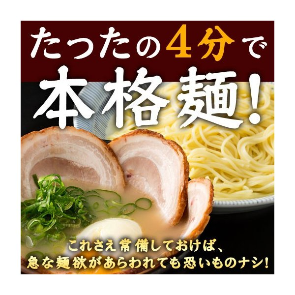 ラーメン お試し つけ麺 讃岐つけ麺 2人前 魚介 豚骨早ゆで 4分 簡単 インスタント スープ|shizennoyakata|02