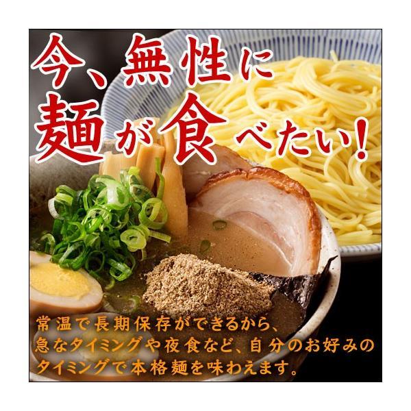 ラーメン お試し つけ麺 讃岐つけ麺 2人前 魚介 豚骨早ゆで 4分 簡単 インスタント スープ|shizennoyakata|03