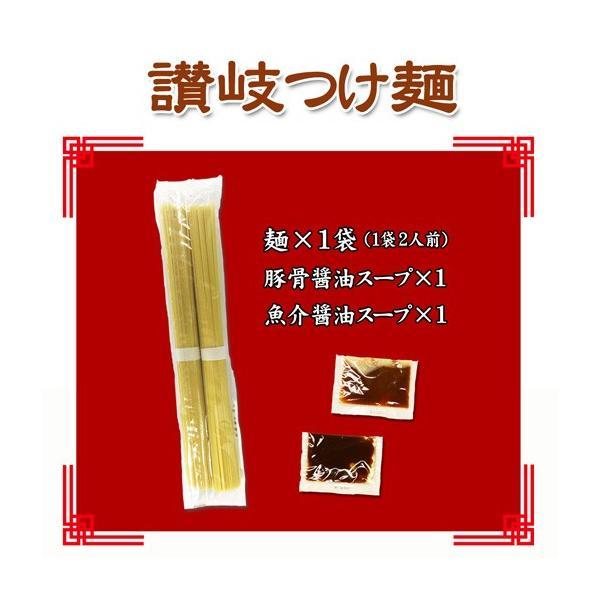 ラーメン お試し つけ麺 讃岐つけ麺 2人前 魚介 豚骨早ゆで 4分 簡単 インスタント スープ|shizennoyakata|04