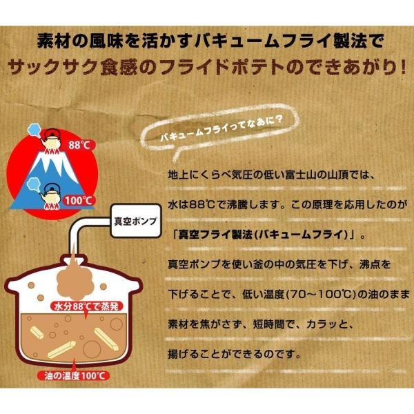 完売 訳あり お菓子 じゃがスティック わさび味 180g 送料無料おつまみ ポイント消化 shizennoyakata 05