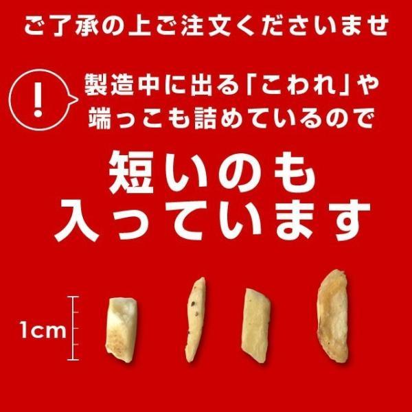 完売 訳あり お菓子 じゃがスティック わさび味 180g 送料無料おつまみ ポイント消化 shizennoyakata 06