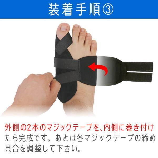 外反母趾 矯正 サポーター 蒸れない 調節可能 痛み解消 矯正装具 間接痛 親指 左右セット|shizenshop|06