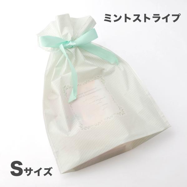 【ラッピング希望&宅配便に変更】ウルンラップ・しろえシリーズに使えるギフト袋(単品購入不可)※必ず商品説明をご確認ください|shizenshop|04