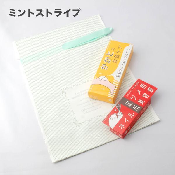 【ラッピング希望&宅配便に変更】ウルンラップ・しろえシリーズに使えるギフト袋(単品購入不可)※必ず商品説明をご確認ください|shizenshop|06