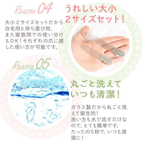 爪やすり 爪磨き ガラス製 2本セット ネイルケア 爪みがき つめみがき|shizenshop|11