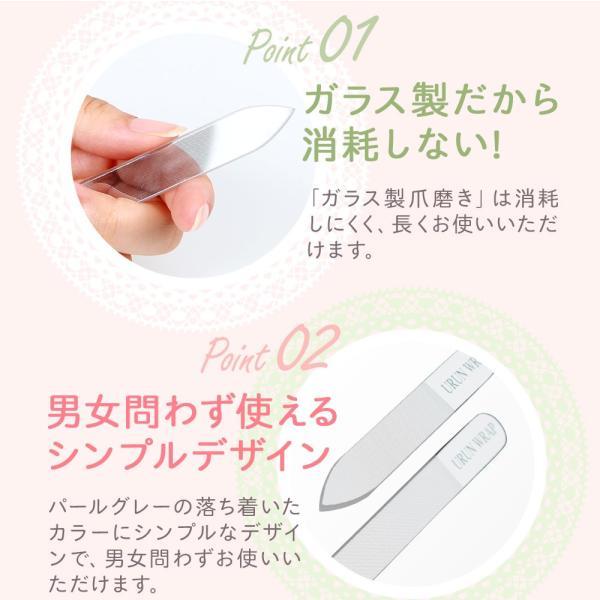 爪やすり 爪磨き ガラス製 2本セット ネイルケア 爪みがき つめみがき|shizenshop|16