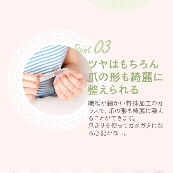 爪やすり 爪磨き ガラス製 2本セット ネイルケア 爪みがき つめみがき|shizenshop|17