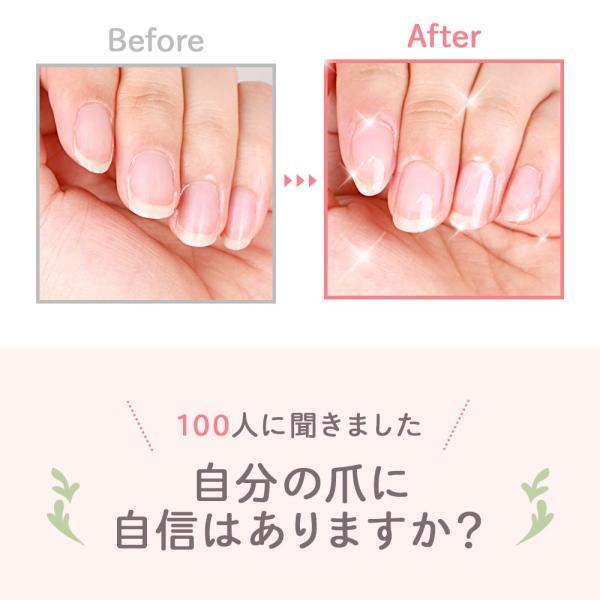 爪やすり 爪磨き ガラス製 2本セット ネイルケア 爪みがき つめみがき|shizenshop|04