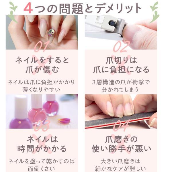 爪やすり 爪磨き ガラス製 2本セット ネイルケア 爪みがき つめみがき|shizenshop|07