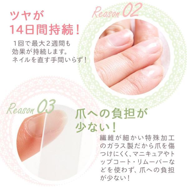 爪やすり ネイルシャイパー グラスネイル ガラス 爪磨き シャイナー ネイルファイル ガラスネイル ネイルケア 爪ケア 2点セット 母の日|shizenshop|10