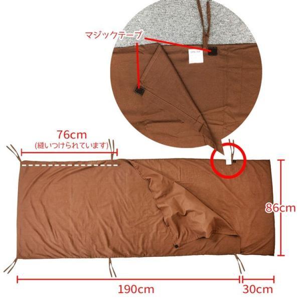 寝袋 シーツ インナーシュラフ 封筒型 超軽量 コットン インナー トラベルシーツ 洗濯可能 携帯バッグ付き スパルタックス|shizenshop|15