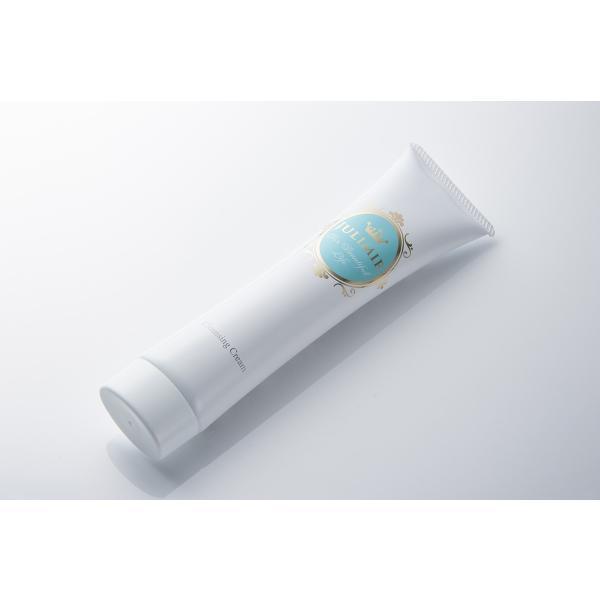 クレンジングクリーム 保湿 化粧落とし 美肌 スクワラン ジュリミア julimir|shizenshop|02