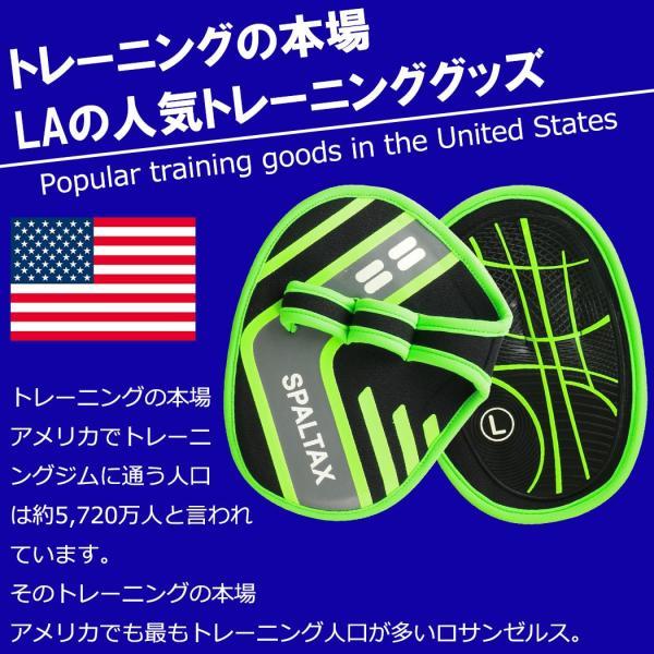 トレーニンググローブ 筋トレ 筋トレグローブ パワーグリップ ダンベル ジム アメリカで大人気 保護 通気性 グリップ スパルタックス 筋肉球|shizenshop|02