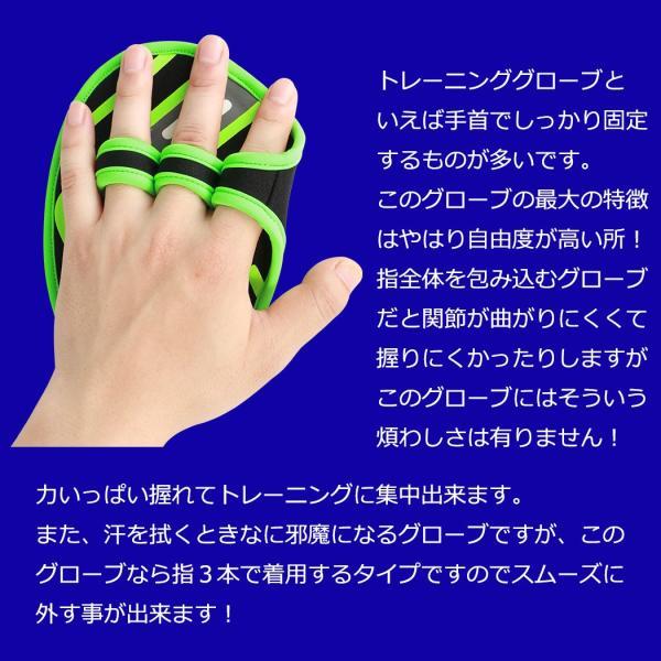 トレーニンググローブ 筋トレ 筋トレグローブ パワーグリップ ダンベル ジム アメリカで大人気 保護 通気性 グリップ スパルタックス 筋肉球|shizenshop|04