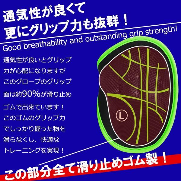 トレーニンググローブ 筋トレ 筋トレグローブ パワーグリップ ダンベル ジム アメリカで大人気 保護 通気性 グリップ スパルタックス 筋肉球|shizenshop|05