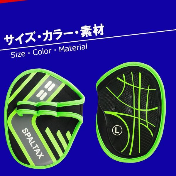 トレーニンググローブ 筋トレ 筋トレグローブ パワーグリップ ダンベル ジム アメリカで大人気 保護 通気性 グリップ スパルタックス 筋肉球|shizenshop|06