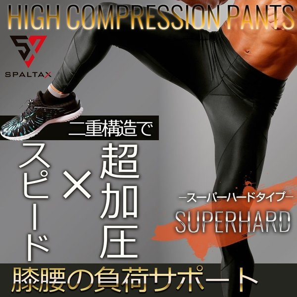 加圧パンツ 加圧ロングスパッツ 機能性インナー メンズ ロングタイツ ももひき 加圧下着 防寒 スポーツ用インナー スパルタックス|shizenshop