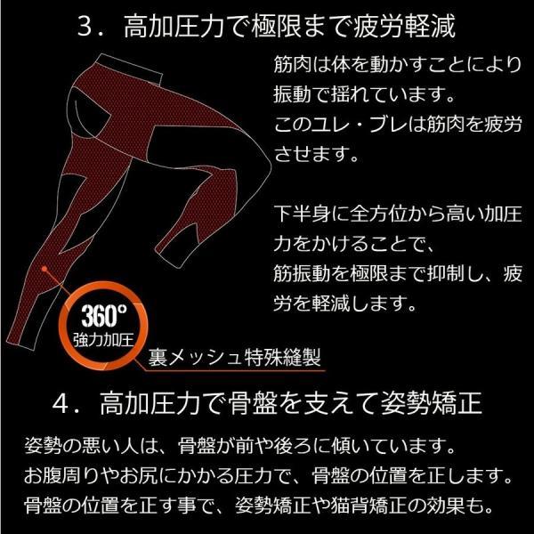 加圧パンツ 加圧ロングスパッツ 機能性インナー メンズ ロングタイツ ももひき 加圧下着 防寒 スポーツ用インナー スパルタックス|shizenshop|11