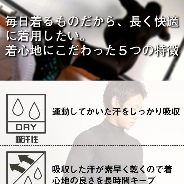 加圧パンツ 加圧ロングスパッツ 機能性インナー メンズ ロングタイツ ももひき 加圧下着 防寒 スポーツ用インナー スパルタックス|shizenshop|15