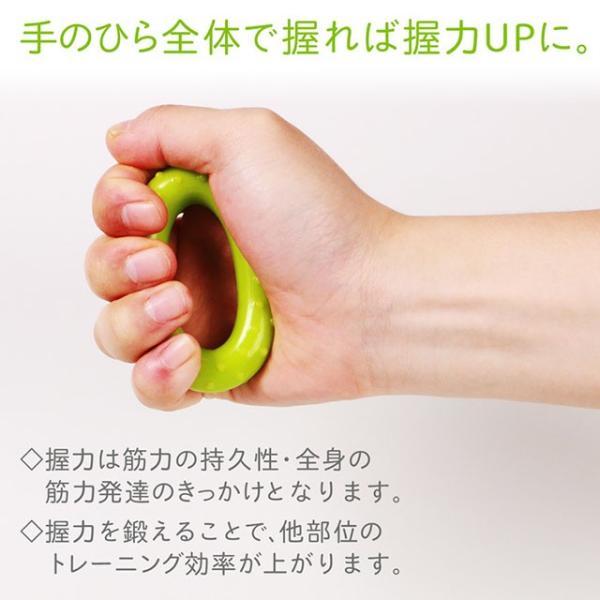 リング型 ハンドグリップ 2個セット マッサージグリップ 握力 トレーニング リハビリ 女性 お子様 ストレス解消 筋トレ 血圧 ツボ押しドーナツ型|shizenshop|02