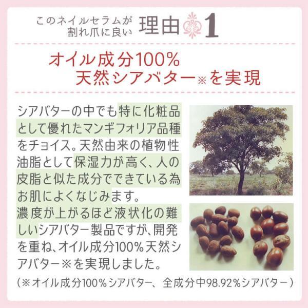 ネイルオイル ペンタイプ ネイルケア キューティクルオイル 爪美容液 爪 補修 ネイル美容液 ウルンラップ ネイルセラム|shizenshop|13