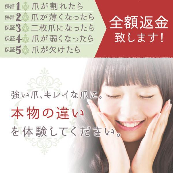 ネイルオイル 割れ爪 巻き爪 ネイル美容液100%天然シアバター ネイル美容液 ウルンラップネイルセラム ネイルトリートメント|shizenshop|03